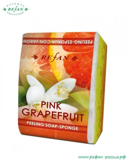 Мыло-губка «Розовый грейпфрут»