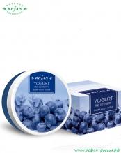 Скраб для тела «Йогурт и бузина» 240г