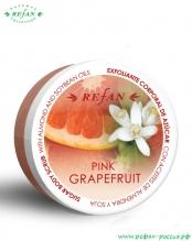 Скраб для тела «Розовый грейпфрут» 240г