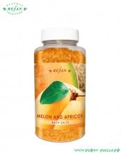 Соль для ванны «Дыня и абрикос»250г