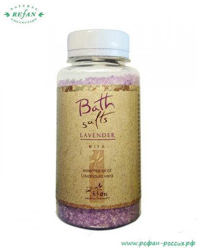 Соль для ванны с эфирным маслом «Лаванда»