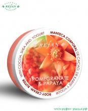 Крем-масло для тела «Гранат и папайя» 200мл