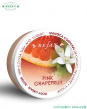 Крем-масло для тела «Розовый грейпфрут» 200мл