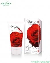 Крем для рук и ногтей  «Прикосновение розы» 75мл