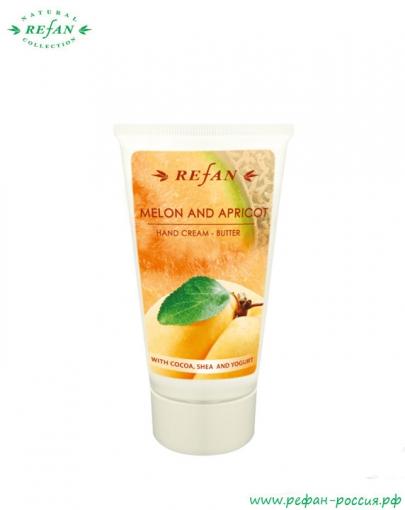 Крем-масло для рук Дыня и абрикос